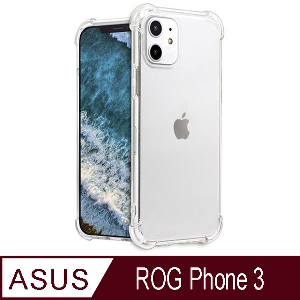 ROG Phone 3 ZS661KS 6.59-inch four-corner airbag anti-drop mobile phone case