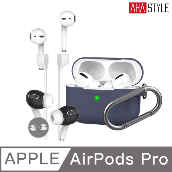 (AHAStyle)AHAStyle AirPods Pro hook type silicone protective cover + ultra-thin anti-slip earphone cover (white) + magnetic anti-lost cord (white) mid