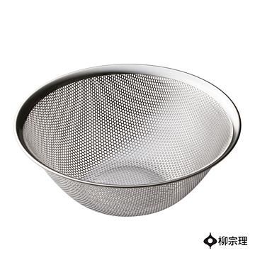 (柳宗理)Sori Yanagi - stainless steel drain basin (diameter 23cm)