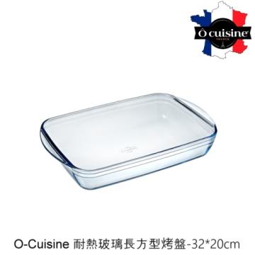 (O cuisine)[France O cuisine] Ou Ku new baking-100 years of technology heat-resistant glass rectangular baking tray 32*20CM