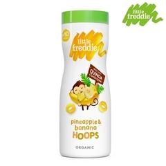 Little Freddie Biscuit Series-Quinoa Banana Puffs (42g)