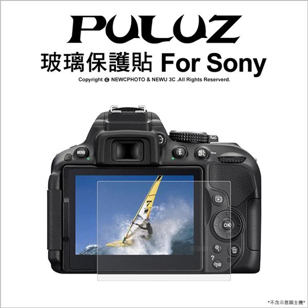 [PULUZ]胖牛 Sony A6400 A6500鋼化玻璃保護貼
