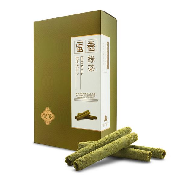 【英記餅家】綠茶蛋卷