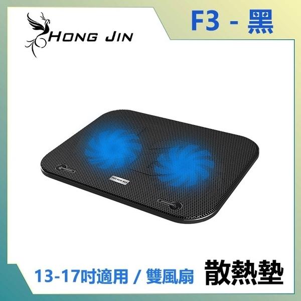 (Hong Jin)HongJin HJ-F3 dual fan silent notebook cooling pad