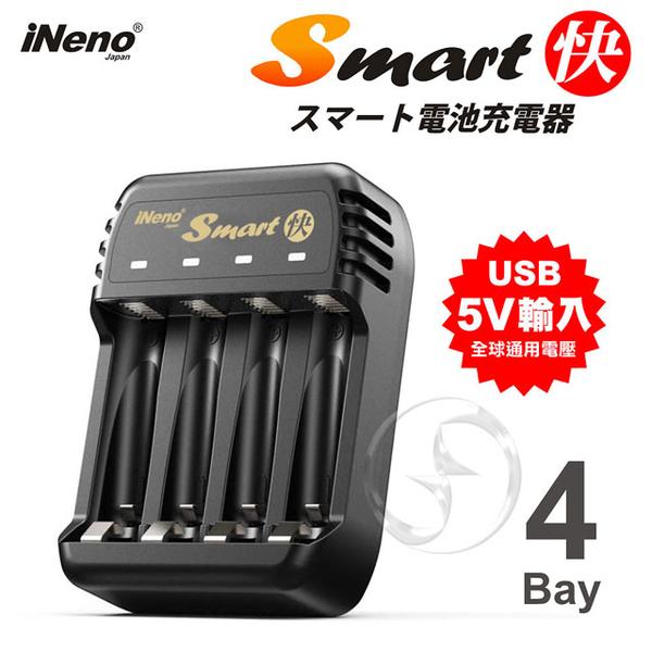 [Japan iNeno] เครื่องชาร์จแบตเตอรี่ USB Ni-MH / ประเภทการชาร์จด่วนเบอร์ 3 / AA เบอร์ 4 / AAA (ชาร์จเร็วแยกอิสระ 4 ช่อง)