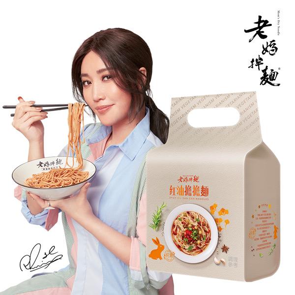 Mom's noodles-red oil dandan (135gx3 servings) vegan