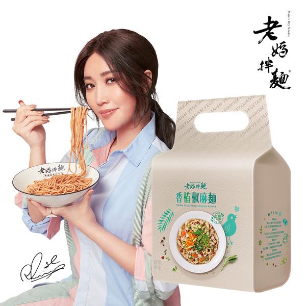 Mom& noodles-toon peppers (118gx3 servings) vegan