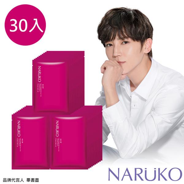 NARUKO Rose Water Cube Moisturizing Mask EX 25ml/piece*30
