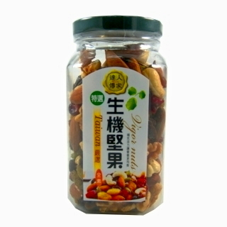 Specially Selected Organic Nuts 260g