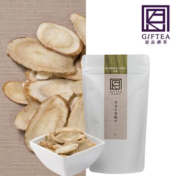 【Enpin】100% Taiwan Golden Burdock Chips (Mustard-80g)