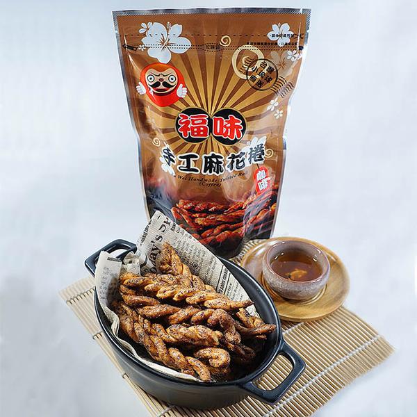 【福味】小琉球麻花捲-咖啡 200g