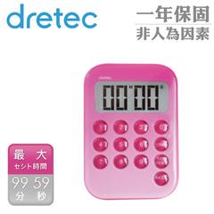 [Dretec] นาฬิกาจับเวลาระบบดิจิตอล Jelly Digital รุ่นใหม่สีชมพู