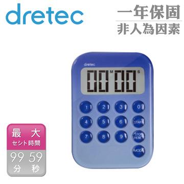 [Dretec] นาฬิกาจับเวลาอิเล็กทรอนิกส์แบบดิจิตอล Jelly ใหม่ - สีน้ำเงิน