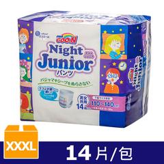 GOO.N Japan King Big Kid's Night Pants Type Japan XXXL 14 ชิ้น / แพ็ค