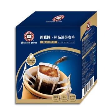 西雅圖-極品濾掛咖啡-藍山綜合(8g*5入/盒)