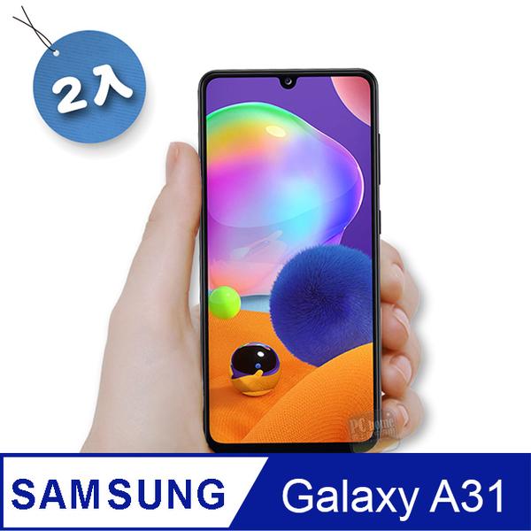 คุ้มค่า 2 ชิ้นสำหรับ Samsung Galaxy A31 หน้าต่างขนาดใหญ่ 6.4 นิ้วกาวทั้งหมดกระจกทั้งหมดสติกเกอร์ป้องกันฝุ่นและป้องกันการระเบิดกระจกนิรภัย 9H ป้องกันการระเบิด