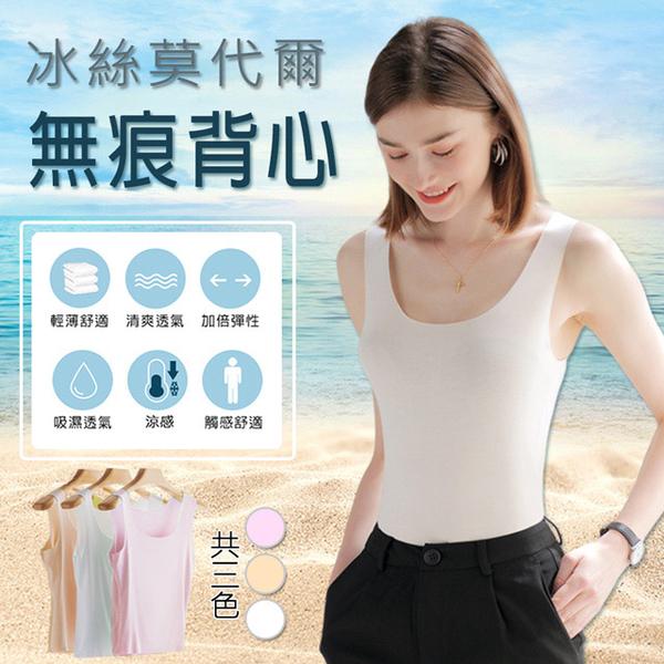[เกาหลีใต้ KW] KN2271 เสื้อกล้ามผ้าไหมโมดัลแฟชั่นสไตล์เกาหลี