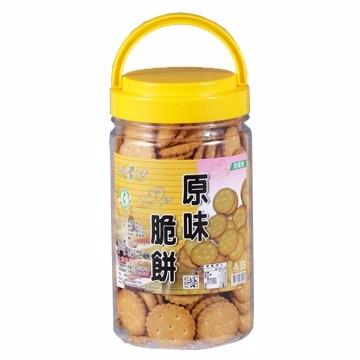 Taiwan Shangqing Original Shortbread 350g