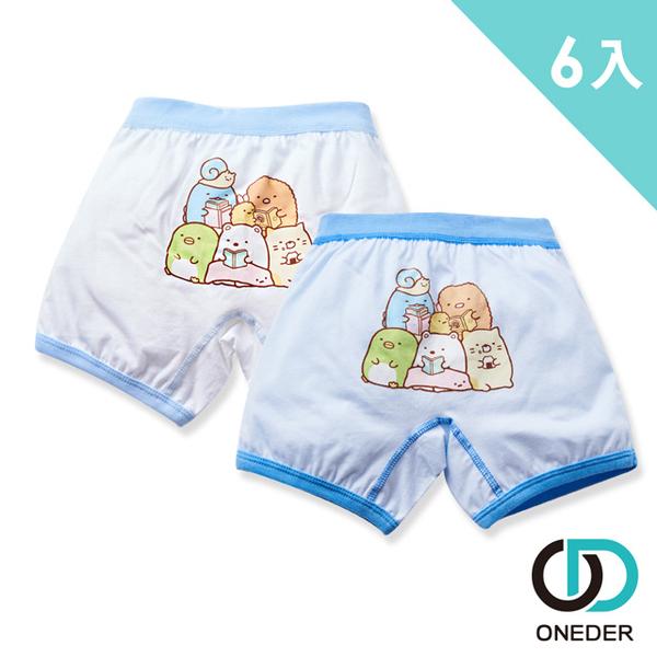 [ONEDER Wanda] คู่หูชายสองคนในกางเกงบ็อกเซอร์ x3 เซ็ต -6 เข้าชุดค่า
