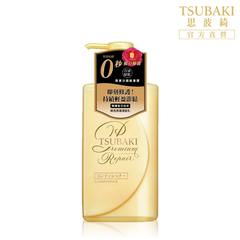 TSUBAKI  By Shiseido Premium Repair Conditioner ครีมนวด 490มล. (Hair Color)