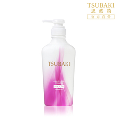 TSUBAKI Volume Shampoo แชมพู สูตรเพื่อผมลีบแบน ให้ดูมีวอลลุ่มทันทีที่ใช้  450มล. (Hair Color)
