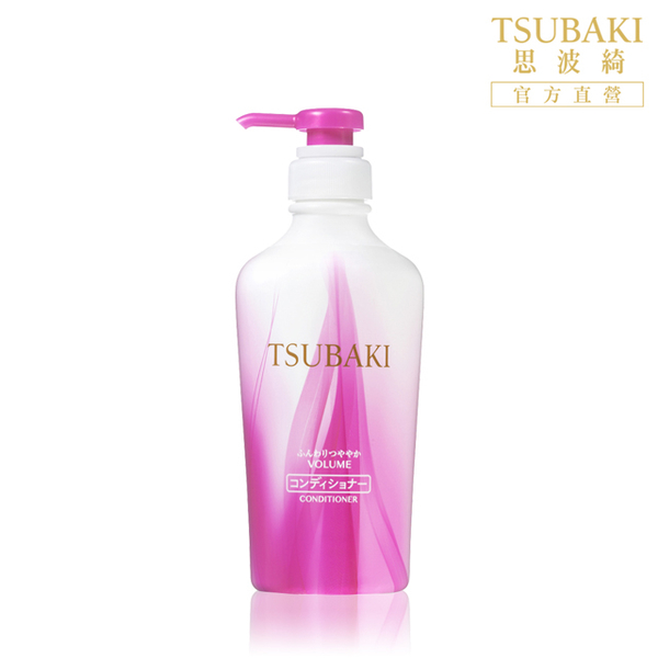 TSUBAKI Volume Conditoner ครีมนวด สูตรเพื่อผมลีบแบน ให้ดูมีวอลลุ่มทันทีที่ใช้  450มล. (Hair Color)