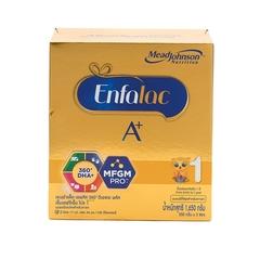 เอนฟาแล็ค A+ นมผงสำหรับทารก สูตร 1 ขนาด 1.65 กก. Enfalac A + Milk Powder Formula 1 Size 1.65 kg. > 1ชุด