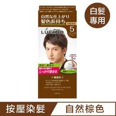 LÚCIDO Pressing Hair Color Cream (Natural Brown) (ตอนที่ 1 และ 2)