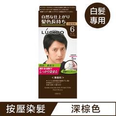 LÚCIDO Pressing Hair Color Cream (Dark Brown) (ตอนที่ 1 และ 2)