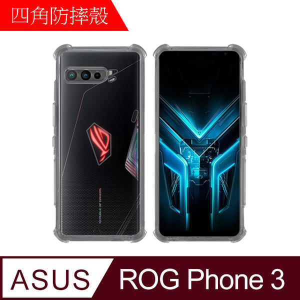(mk)[MK Mark] ASUS ROG Phone3 ZS661KS four corners thickened military-grade airbag air pressure anti-fall shell