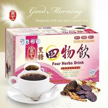 King Kung - Four Herbs Drink เครื่องดื่มสมุนไพร (30 ซอง / กล่อง) (x2)