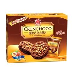เฮเซลนัทช็อกโกแลตชิพ 280 กรัม (x2)