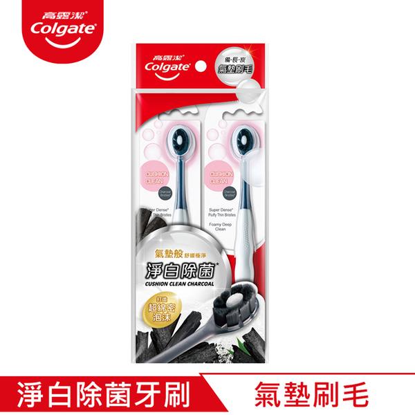 (高露潔)【Colgate】Whitening and Whitening Binchotan Toothbrush 2pcs