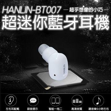 (HANLIN)Minimum HANLIN-BT007 Bluetooth headset