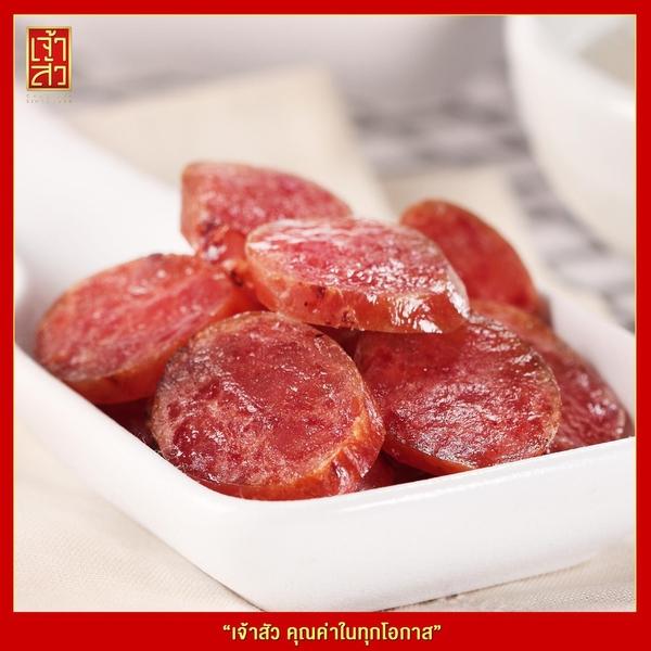 เจ้าสัว กุนเชียงหมูเนื้อนุ่ม ตราเต็มอิ่ม 700 กรัม Chao Sua Chinese Sausages, Soft Beef Brand Full, 700 g. > 2 ชิ้น ถูกกว่า