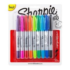 SHARPIE ปากกามาร์คเกอร์ ชาร์ปี้ ทวินทิป 2หัว 0.3/1.0mm. คละสี แพ็คละ9ด้าม Marker Pen