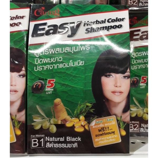 Caring แคริ่ง แชมพูปิดผมขาวผู้หญิง ขนาด 30ml แพ็คละ3กล่อง (สินค้ามีตัวเลือก : สีน้ำตาล สีดำธรรมชาติ)