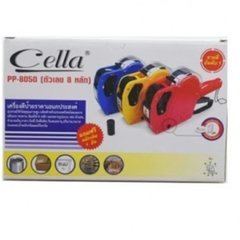 CELLA เครื่องตีป้ายราคา 8หลัก เซลล่า รุ่น PP-8050 Price Labeller เครื่องพิมพ์ป้ายราคา