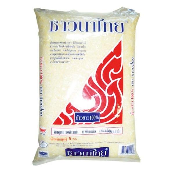 ชาวนาไทย ข้าวขาว100% บรรจุ 5กิโลกรัม ข้าวเก่า คัดอย่างดี ไม่บูดง่าย ไม่แฉะติดกันเป็นก้อน หุงขึ้นหม้อThai Farmer Rice 5kg
