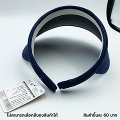 หมวกกันแดดแบบแคชชวล 57.5ซม. Casual sun hat 57.5 cm. > 2 ชิ้น ถูกกว่า