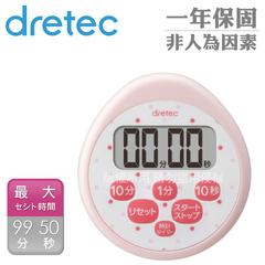 [Dretec] นาฬิกาจับเวลาสีน้ำรูปไข่เล็กน้อย - สีชมพู