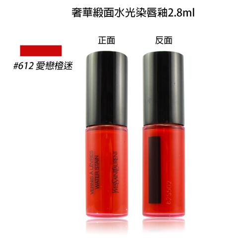 YSL Luxurious Satin Water Dyed Lip Glaze #612 2.8ml