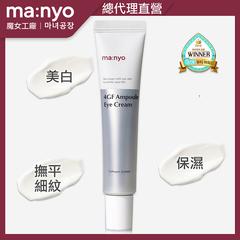 [Korea Ma: nyo Witch Factory] 4GF No Gravity Anti-wrinkle Electric Eye Cream 30ml
