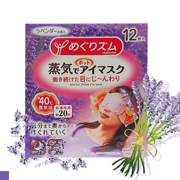 日本 原裝進口 KAO 蒸氣眼罩 薰衣草(紫) 12入