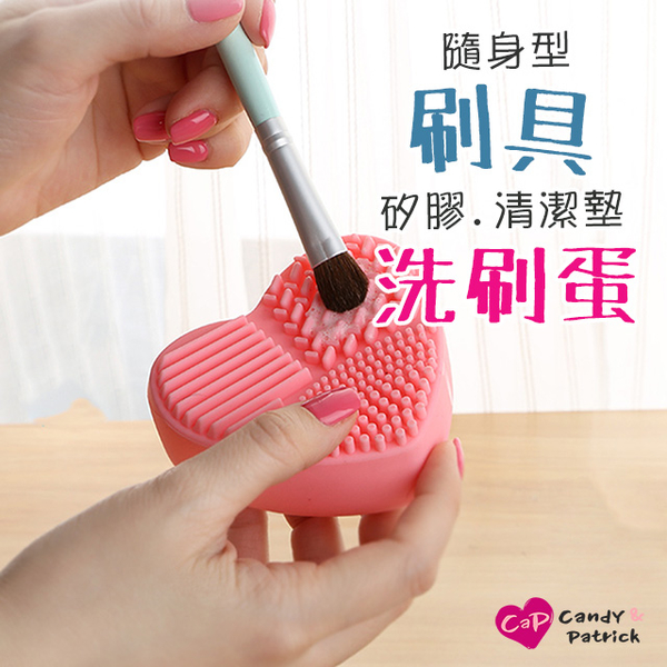 [Cap] Portable brush for washing eggs
