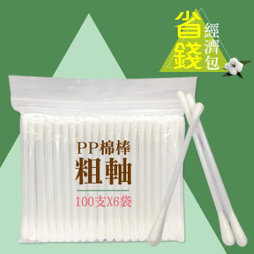 Lilian PP Cotton Swab Economical Package/Coarse Shaft/600