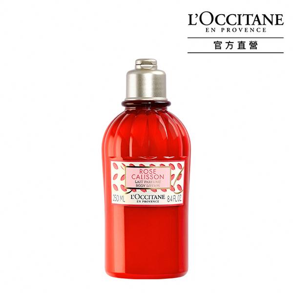 【L'OCCITANE歐舒丹】玫瑰卡利頌美體乳250ml