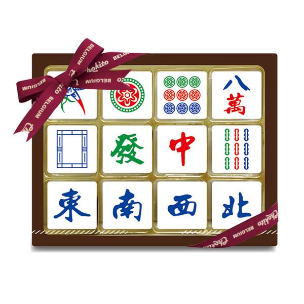 Qiaoqu Fortune Mahjong Chocolate Candy Gift Box 180g