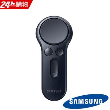 Samsung Gear VR 遙控器