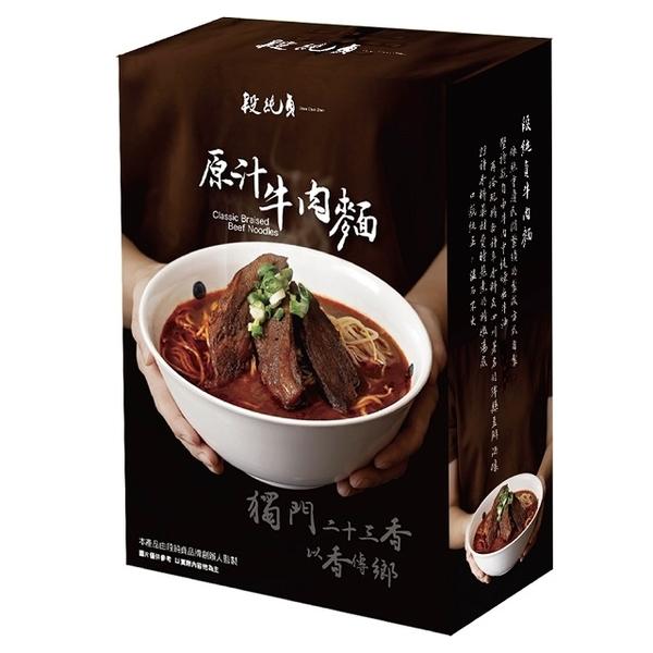 Duan Chunzhen Beef Noodles with Original Sauce (630g/box) X3